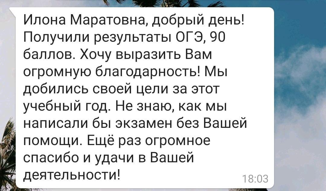 WhatsApp Image 2021-01-07 at 18.04.02