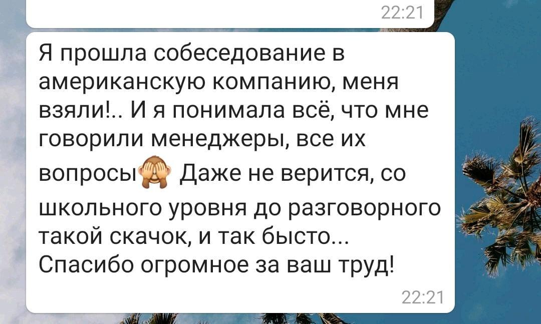 WhatsApp Image 2021-01-07 at 22.23.28